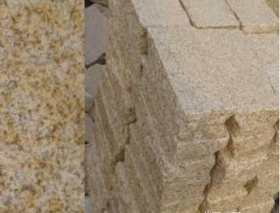 黄锈石道牙石